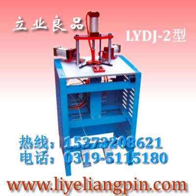 LYDJ-2型钉角机,四国产气缸钉角机,双脚踏国产气缸钉角机