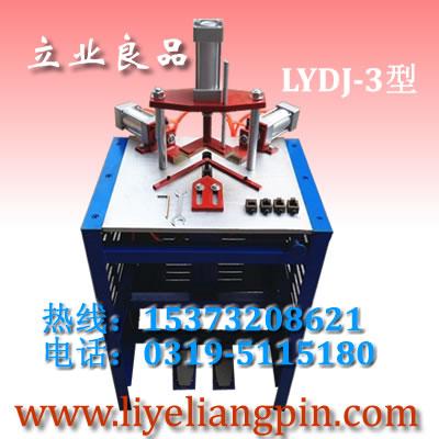 LYDJ-3型钉角机进口四气缸钉角机,大气缸双脚踏钉角机