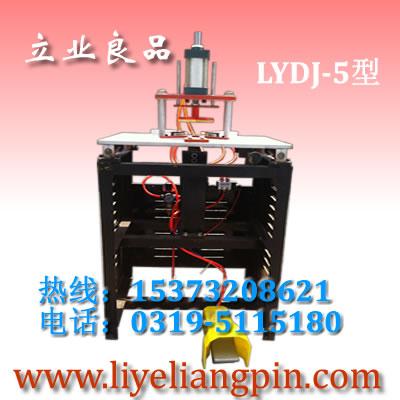 LYDJ-5型钉角机,新款直线导轨钉角机,单脚踏直线导轨角机