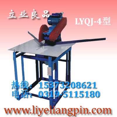 LYQJ-4型切角机,上置式切角机,石膏实木切角机
